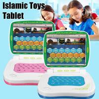Kinder Koran Quran Ramadan Lernmaschine Islam Muslim Erziehung Lernspielzeug ~