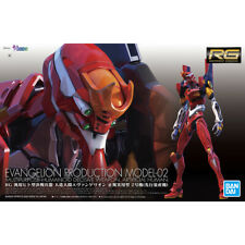 Bandai RG Real Grade Evangelion Type Eva 02 Plastic Model Kit