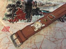Vintage WWII Era Army Military Wrist Watch Band With Compass Japanese. Rare