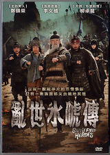Battlefield Heroes (Korea 2011) DVD TAIWAN  ENGLISH SUBS