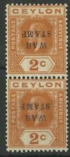 CEYLON KGV 1918-19 WAR TAX 2c INVERTED OVERPRINT PAIR MINT