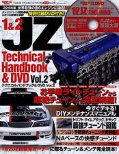 [BOOK+DVD] 1JZ 2JZ Technical Handbook 2 Toyota Markll Chaser Soarer Supra Aristo