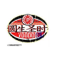 JAP STICKER FOR BODY PANELS ETC,by Voodoo Street, DRIFT, NISSAN, TURBO, SKYLINE.