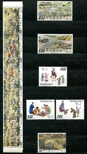 VA1166 ROC CHINA TAIWAN 1968-75 Lot of 12 stamps including 1 strip (folded), MNH