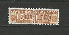 Italy 1976 Pacchi di Concessione 500 lire Watermark Stelle MNH italia