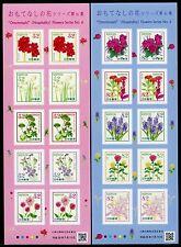 Japón 2016 flores flores plantas Flowers Blossoms plants vi pequeños arcos mnh