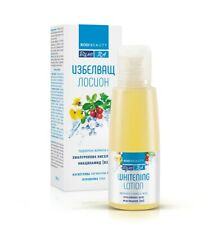 Bodi Beauty Whitening Lotion with Vtm B3 & Hyaluran Acid for Damaged Skin 100 ml
