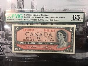 1954 $2 Bank of Canada - PMG 65 Gem Unc. EPQ - Lawson / Bouey