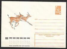 Soviet Russia 1979 mint stationery cover 13277 Gitered gazelle Wild animals WWF