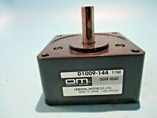 New Oriental Motor D1009-144 1:150 Gear Head No Extra Parts