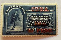 1899 US ADMINISTRATION SPECIAL DELIVERY 1Cuba E-1