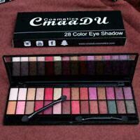 28 Color Glitter Eyeshadow Matte Perlglanz-Lidschatten-Palette mit Spiegelp E5O6