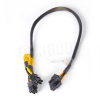 10pin 6 + 6pin Adapter Netzkabel für HP DL380 G8 und GPU PCI Express 50cm