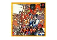 USED PS1 PS PlayStation 1 The Last Blade 00198 JAPAN IMPORT