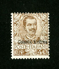 Eritrea Stamps # 25 Fresh OG LH Rare Scott Value $1,300.00
