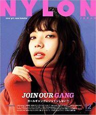 NYLON JAPAN December 2016 Nana Komatsu Woman's Fashion Magazine Japanese Book