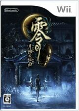 Wii Zero Fatal Frame Mask Lunar Eclipse Japan F/S