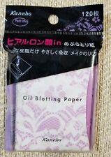 Kanebo Japan Petit Moi Traditional Oil Blotting Paper