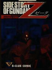 SIDE STORY OF GUNDAM Z  KONDO KAZUHISA B-CLUB 1989