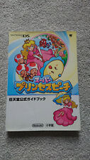 Super Princess Peach Strategy Guide - Nintendo DS - Japanese