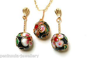 9ct Gold Black Chinese Ball Pendant and Earrings Set Gift Boxed Made in UK