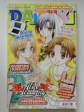 Lifestyle made in Japan Daisuki Alice Academy Mysteriöse Prinzessinnen 08 Manga