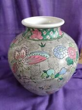 Chinese Vase Flowers and Butterflys  with six character reign mark