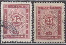 BULGARIA - 1887-1892 POSTAGE DUE - PORTOMARKEN Mi.: 8 TYPE I+II - 11 1/2 - used