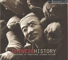 BR470 - Chinese History [Bruton]