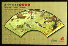 China Macau/Macao 2013 Chinese Calligraphy Painting Famous Artists S/S MNH