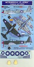 KORA Decals 1/72 MITSUBISHI Ki-51 SONIA Chinese Nationalist Air Force