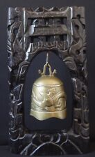 Ancien gong Chine bois de fer Bronze Antique wooden chinese bell dragon