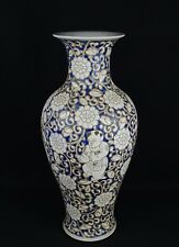 China antique Blue & white enamels relief peony children pair vase-2