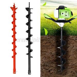 Earth Auger Drill Bit Fence Borer Garden Petrol Post Hole Digger 60/80mm  D2