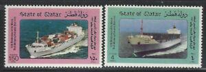 Qatar 1986 Shipping Company set Sc# 684-85 NH