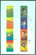 Libya 1985 Musicians set COMPOSITE MASTER PROOF SHEET