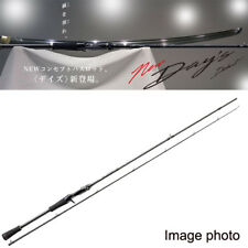 0 Major Craft NEW DAYS 2 piece rod #DYC-702H