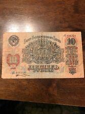 10 RUBLI 1947