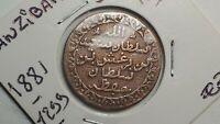 1 Pysa 1881 ( Ah 1299) Zanzibar . Sultan Barghash Cuivre