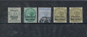 GWALIOR - Lot of old stamps