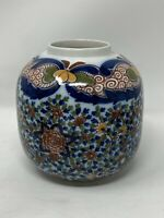 Royal Tichelaar Makkum Round Jar Delft Dutch Pottery