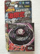 Takara Tomy Japanese Beyblade LIMITED WBBA BAKUSHIN SUSANOW 90WF lunar eclipse