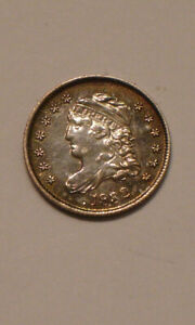 1832 Capped Bust Silver Half Dime