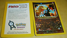 POKEMON BLACK STAR PROMO CARD - #34 ENTEI (REV HOLO) SEALED
