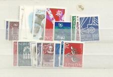 1970 MNH year , Noorwegen, Norway, Norge, Norwegen, Postfris**