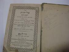 1877 Vilna SELICHOT for Yamim Noraim with commentaries & Yiddish  Antique/Jewish