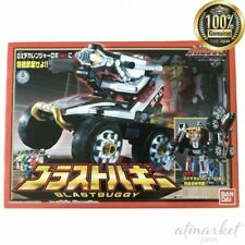 Tokusou Sentai Dekaranger Blast buggy Figure Bandai THE MOVIE Full Blast Action