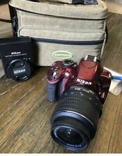 Nikon - D3200 Red DSLR Camera with 18-55mm VR Lens Red