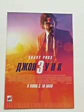 John Wick 3 Parabellum 2019 Keanu Reeves Russian Mini Poster Flyer Ad Chirashi