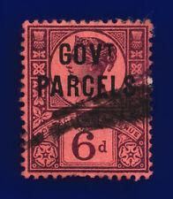 More details for 1887 sgo66a 6d purple/red govt parcels no dot under t l27a good used c.£120 cnwh